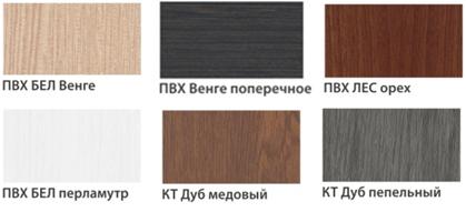цветовые решения отделки